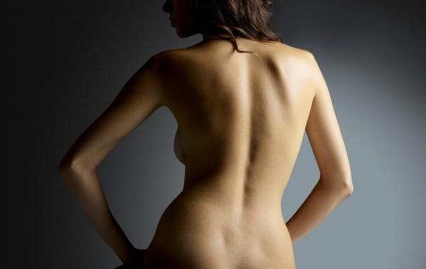 Intim Surgery